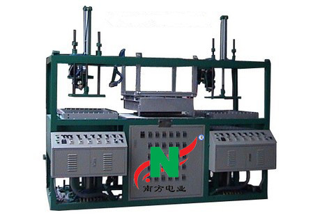 Semi-automatic Two Station Blister Forming Machine