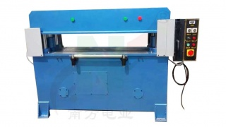 Four-Column Hydraulic Blister Cutting Machine